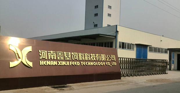 河南鑫基饲料科技有限公司工作环境公司大门