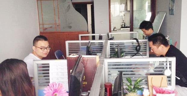 岳阳名家居电子商务有限公司工作环境市场部