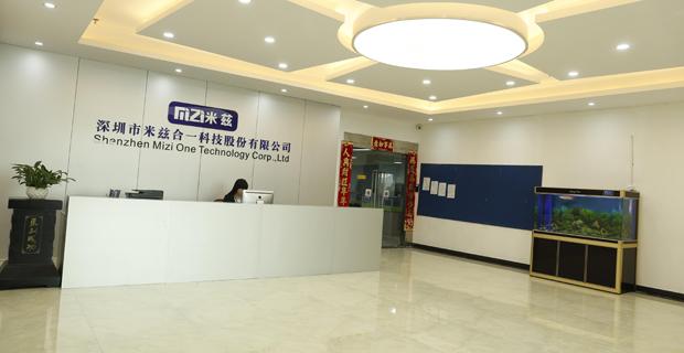 深圳市米兹科技有限公司工作环境公司前台