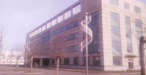 营口京华钢铁有限公司工作环境公司办公大楼