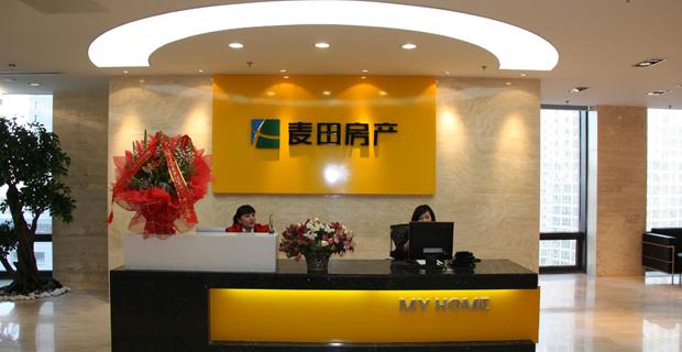 北京麦田房产经纪有限公司工作环境怎么样?