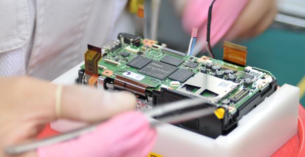 封腾电子科技(苏州)有限公司于1996年在苏州新区注册成立的欧美资企业。公司总部位于美国得克萨斯州,投资总额60亿美元,占地面积50万平米,现有员工80000余名。是美国封腾科技最重要、最大的办公设备生产基地之一。主要产品为显示器、主机、复印机、主板、打印机及周边设备,同时公司零配件管理中心向全世界提供封腾科技有限公司产品的零配件。 公司在谋求自身发展的同时,不忘承担起应负的社会责任,积极组织员工参加各类社会活动,谋求全社会的共生与和谐。为了实现与社会、环境、客户及员工的和谐发展。