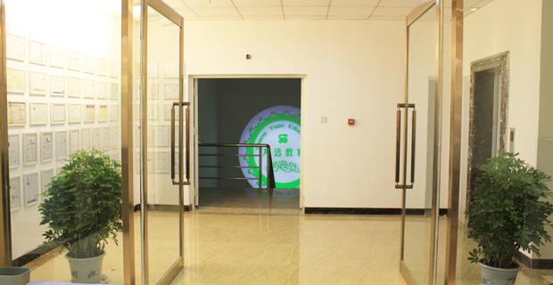 初中教室后墙布置设计图片展示