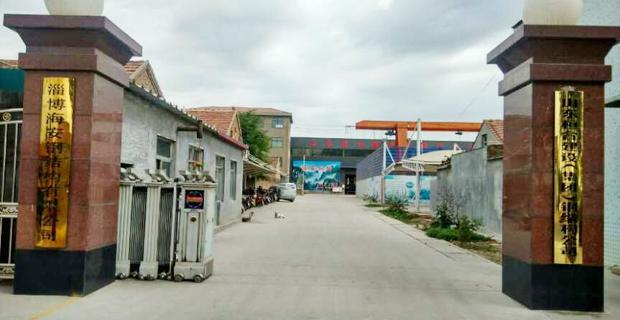 机械/设备/重工  淄博海安钢结构有限公司   照片描述: 第1