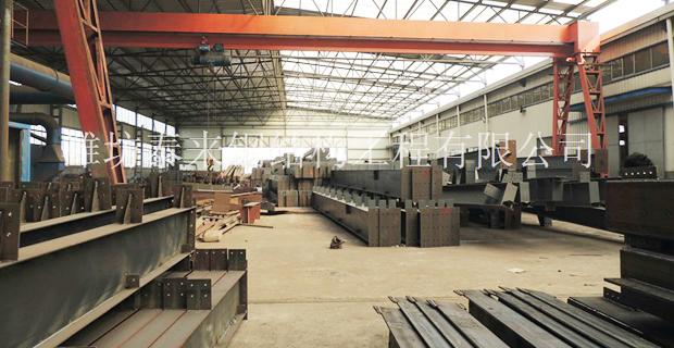 生产车间钢结构工程项目施工设计方案