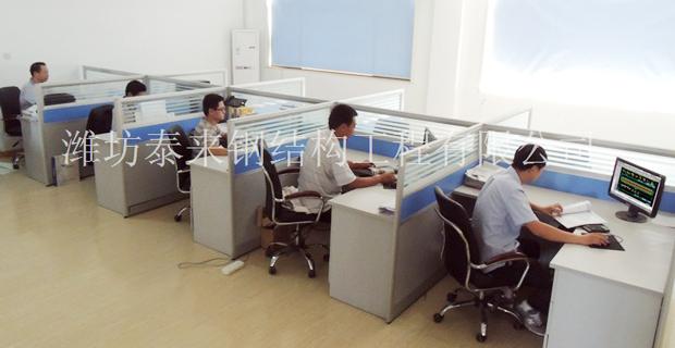 潍坊泰来钢结构工程有限公司工作环境设计院办公环境
