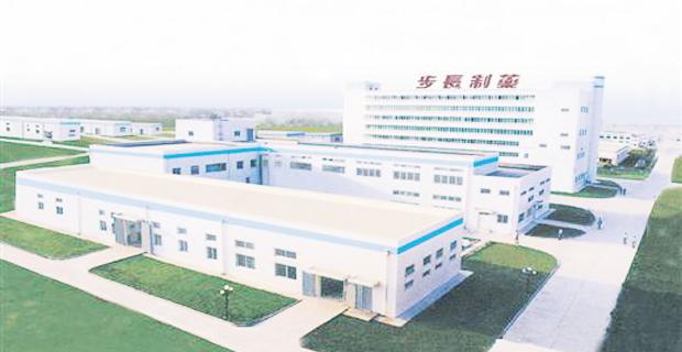 步长集团成立于1993年,是一家集医药研究、生产、销售和诊疗服务、教育、网络为一体的大型民营高科技企业;集团总部位于十三朝古都的中国西安,并在北京、上海设立专业研发机构,其分支机构遍布西北、华北、华东、西南等中国主要省份,营销网络覆盖全国各省地市,在中国同行业中位居龙头。