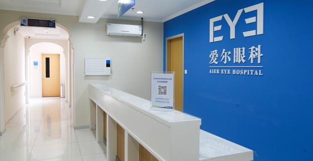 烟台爱尔眼科医院有限公司工作环境医院内部