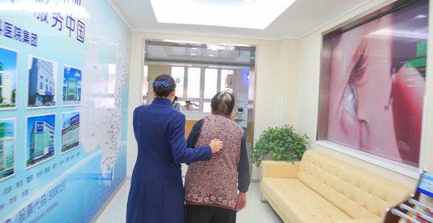 烟台爱尔眼科医院有限公司工作环境医院内部图片