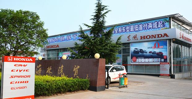 莱芜市圣轩汽车销售服务有限公司工作环境怎么样?