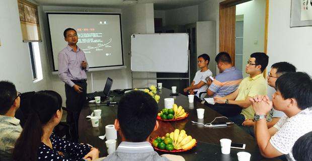 湖南静静信息科技有限公司工作环境会议