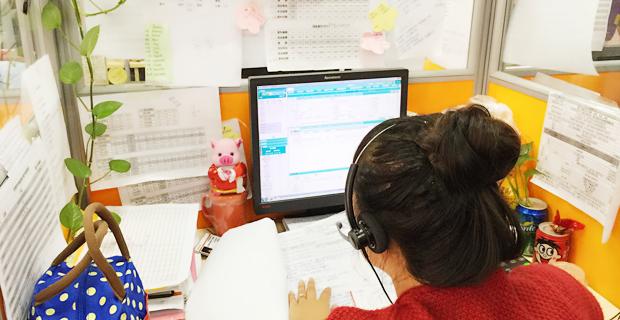 中国平安人寿保险股份有限公司沈阳市兴华支公司工作环境办公桌