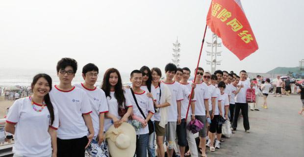 济南雷鸣网络技术有限公司工作环境快乐的团队