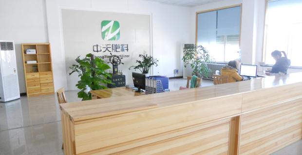 青岛中天化工科技_青岛中天化工科技有限公司