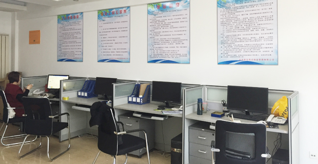 置业管理公司_财务管理职业生涯规划书