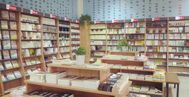 山东文友书店有限公司工作环境公司环境