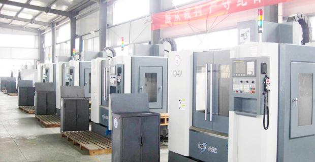 上海威聚流体设备有限公司工作环境数控