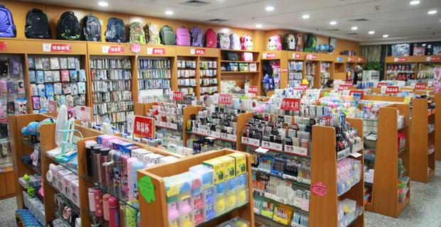 山东文友书店有限公司工作环境公司环境3