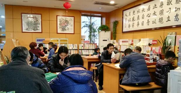 山东文友书店有限公司工作环境公司环境4