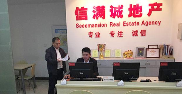 房地产顾问公司前十强图片 62705 620x320