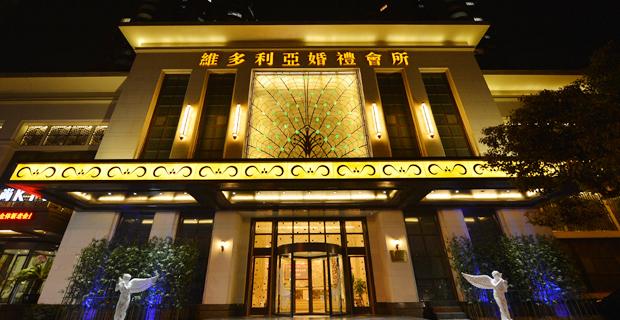 上海水莲天企业发展有限公司工作环境虹口店