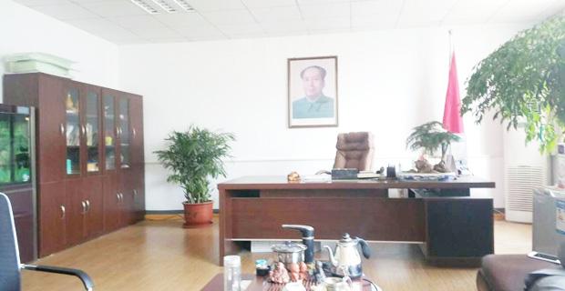 山东国安检验检测有限公司工作环境总经理室