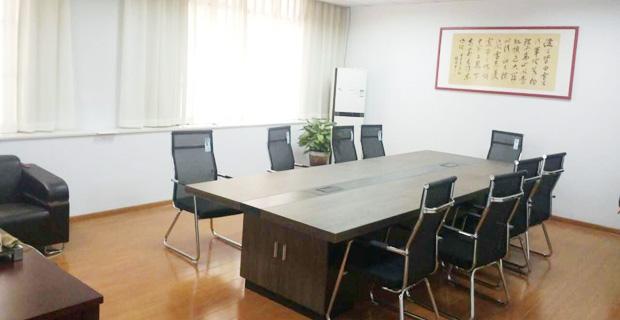 山东国安检验检测有限公司工作环境会议室
