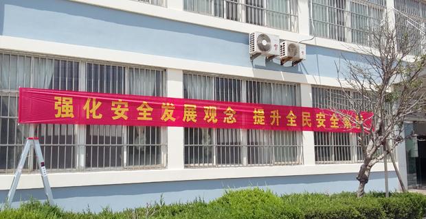 日照岚桥长青木业有限公司工作环境怎么样?