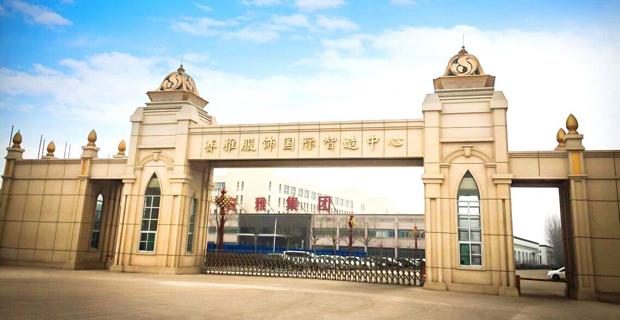 2017年山东齐鲁师范学院招聘公告