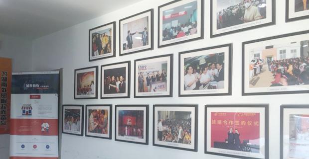 阿里巴巴(中国)网络技术有限公司工作环境办公室一角