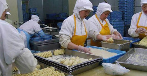 上海片江食品有限公司