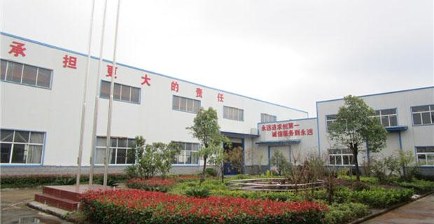 黄山拓达科技有限公司工作环境厂区风景