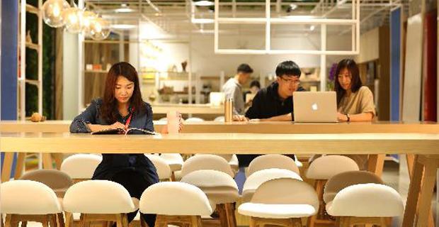 烟台欣和企业食品有限公司工作环境开放办公区