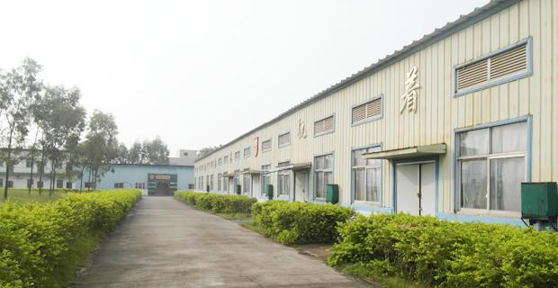 广西双蚁药业有限公司工作环境环境