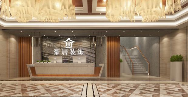 青岛豪居装饰工程有限公司工作环境前台大厅1