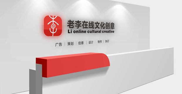 文化菜单式服务展板