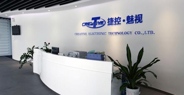 电子技术/半导体/集成电路