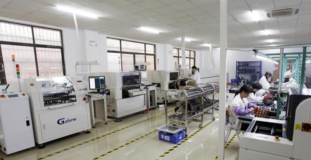 电子技术/半导体/集成电路  广州魅视电子科技有限公司   照片描述:公
