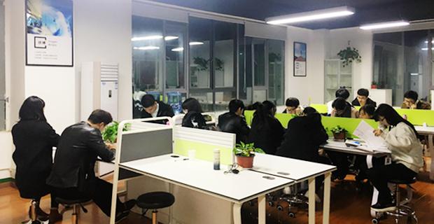 南京同圣房地产经纪有限公司工作环境办公氛围