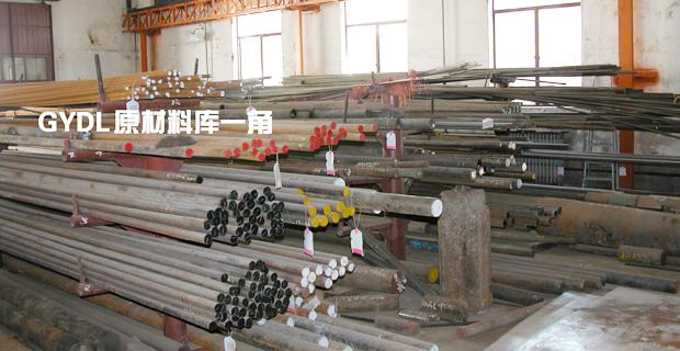 河北国源电力设备有限公司工作环境原材料库