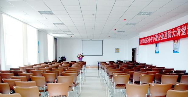 山东天保工贸有限公司工作环境会议室