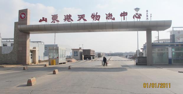 山东天保工贸有限公司工作环境gangtian