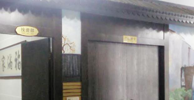 柳州市名城房地产经纪有限责任公司工作环境公司图片