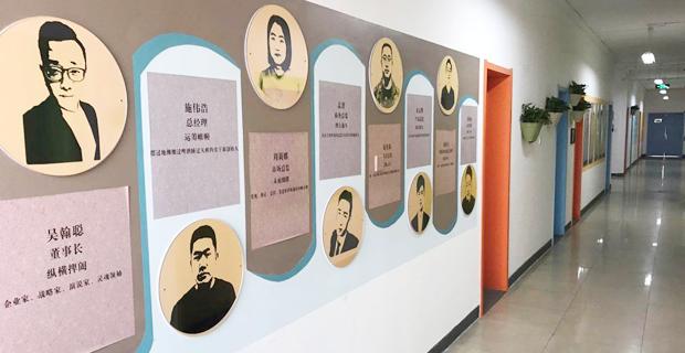 媒体/出版/影视/文化  北京青年绘文化传播有限公司   照片描述:文化