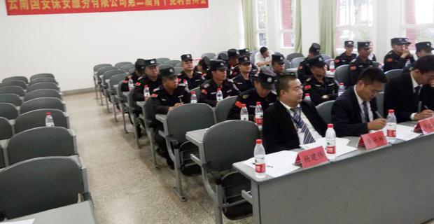 上海保安公司招聘信息