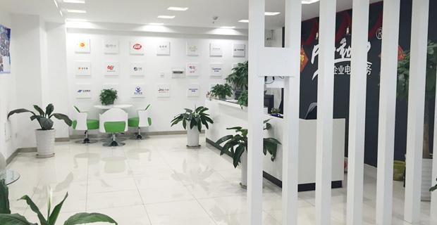中企动力科技股份有限公司烟台分公司工作环境公司照片2