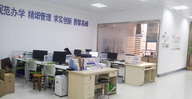 学校办公室2017年上半年工作总结范文