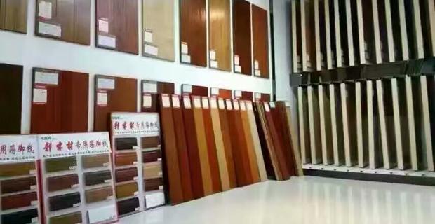 苏州徽韵品味装饰工程有限公司工作环境地板展示区