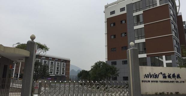电子技术/半导体/集成电路  桂林海威科技股份有限公司   照片描述