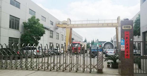 洁翼流体技术(上海)有限公司,简称洁翼流体,成立于2011年9月29日,工厂地址:上海市奉贤区金汇镇工业路1399号。洁翼流体专注于乳品、饮料、食品、发酵行业等各类交钥匙工程,为国内外食品客户提供集设计、加工、制造、安装和工程管理于一体的食品工程与设备综合解决方案,致力于成为超越国外进口品牌的「中国食品工程第一品牌」。